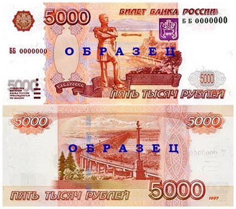 图解各国钱币上的真实景点(组图)