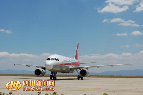 四川:攀枝花机场直航北京航班今日开通