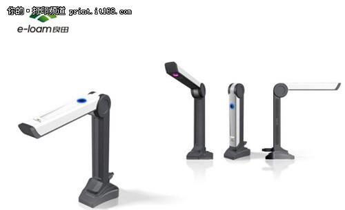 扫描仪价_比性能也要比价格明基5000扫描仪跌破400元