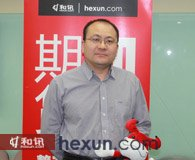 中期研究院常务副院长 王红英