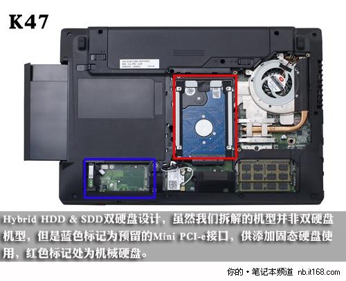 电脑维仺/k�.�_联想昭阳k47