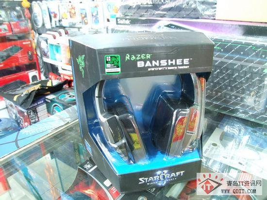 星际争霸2主题 razer星际女妖耳机售939元!
