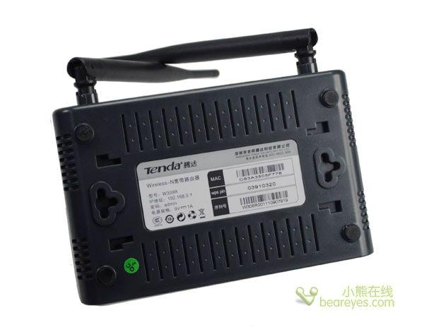 W308R配备了两根5dBi全向天线,以确保产品无线信号的覆盖强度。在后面测相关测试中我们会对这款产品的实际覆盖表现进行测试,感兴趣的朋友可以继续留意一下。   其它方面,W308R可以针对不同的用户进行带宽设置,限制用户的使用,避免某个用户占有大量带宽,影响其他人上网。而且为了防止一些不良网站影响到未成年人的身心健康,W308R也拥有网址过滤的功能,可以限制用户访问不良网站。   在安全方面,W308R的无线网络可支持64/128位WEP,WPA、WPA2、WPA/WPA2混合等多种加密机制,并可