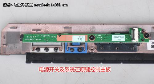 电源开关及系统还原键控制主板
