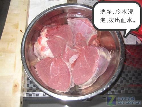 给老爹做下酒菜:电压力锅炖五香酱牛肉