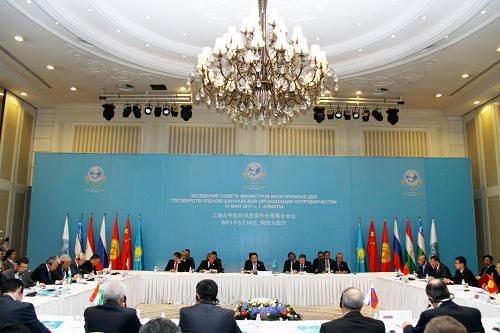 上合组织成员国外长理事会会议开幕