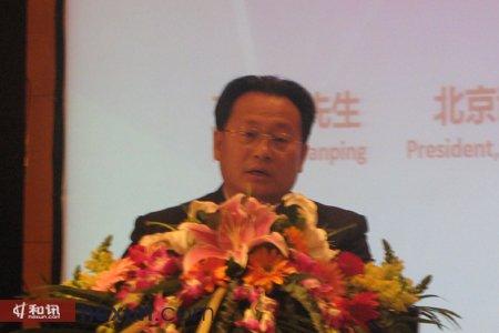 北京证监局局长王建平