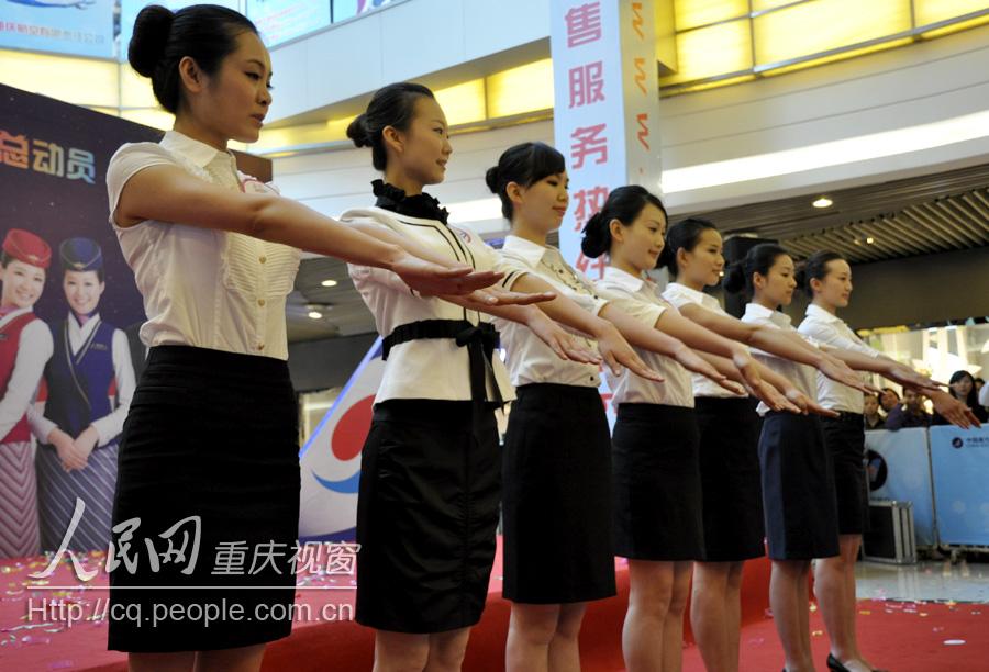 3千重庆美女应聘南航空姐 现场火爆高清组图