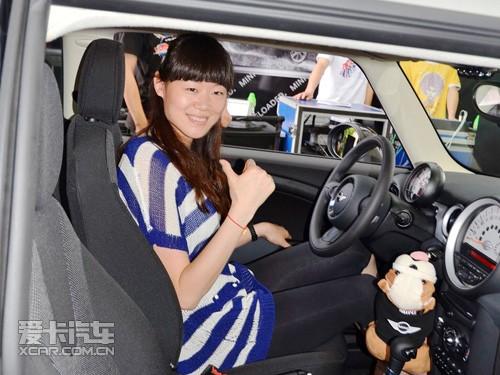 广州宝悦亚运冠军罗微女士mini交车仪式-汽车频道