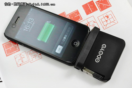 iphone充满电的标志