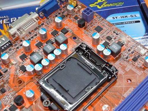 梅捷sy-i6h-g; 处理器供电及i/o; 主板供电部位
