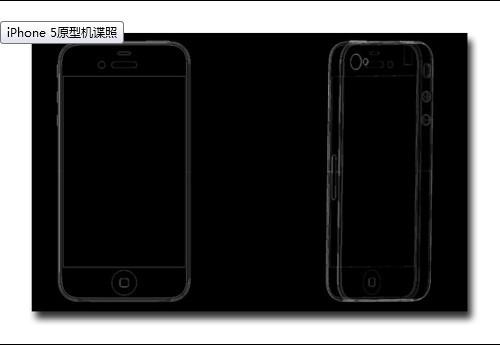 无边框设计的iphone 5原型机谍照
