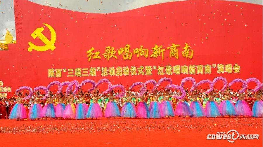 """市妇联承办,中共商南县委,县政府协办的以""""唱红歌颂扬延安精神,唱赞歌"""