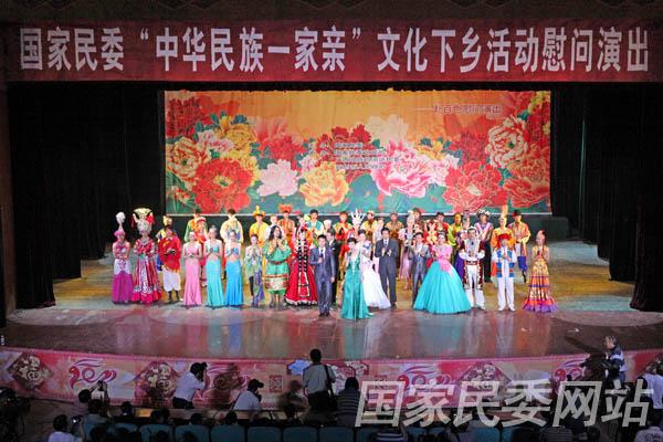 中华民族一家亲 走进广西文化下乡慰问活动在百色启动
