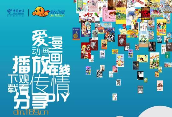 动漫必然正成为中国图片产业发展的手机王者动漫荣耀趋势漫画图片