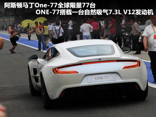 阿斯顿马丁one-77全球限量77台,其中中国配额5台,目前国内5高清图片