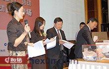 2011基金投资者服务巡讲