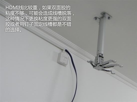 线槽布置在墙角,墙边可以实现很高的隐藏效果.