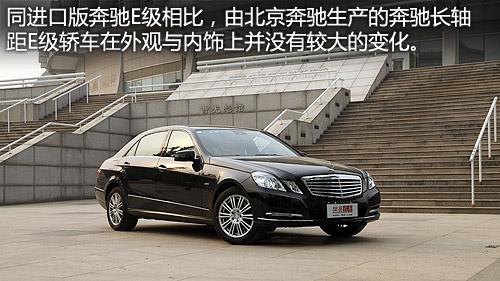 距离之美 试驾北京奔驰e200l轿车-汽车频道-和讯网