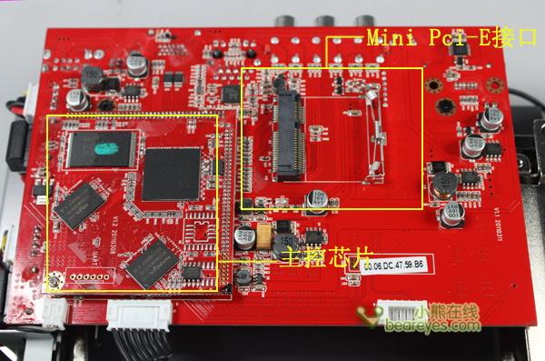 如果问亿格瑞R200-II的特色有什么,看完上述评测内容的网友心中都有了答案。亿格瑞R200-II并不是唯一使用RTD1185方案的高清播放机,但可以说亿格瑞R200-II是目前唯一一个将操作界面设计的如此有创意的产品。并且在操作界面的的左下角有状态指示图标,可以显示出各种设备和服务的工作状态,这也是非常人性化和直观的设计。对于视频格式播放能力RTD1185方案有着很好的表现,真正的做到了通吃主流高清视频的能力。也支持DTS、Dolby Digital、Dolby Digital plus和Dolby