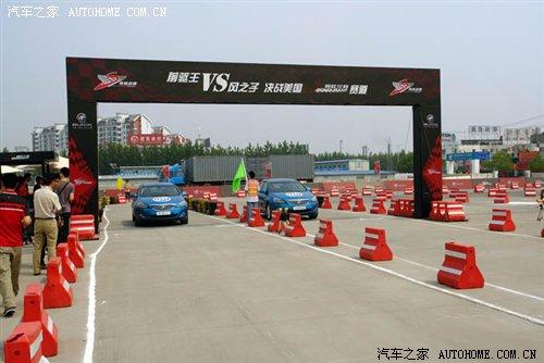 车辆必须走完内圈和外圈的组合后抵达终点(即起点处)才算计时结束.