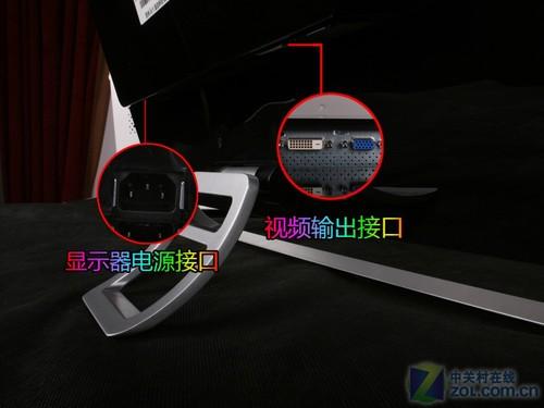 小按键有大智慧 海尔极光E5台式机评测