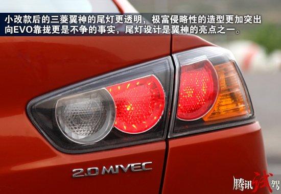 2011款三菱蓝瑟高清图片
