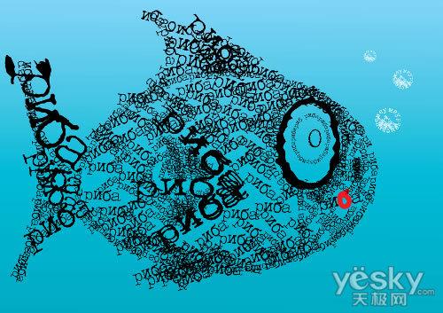 动物花纹创意画