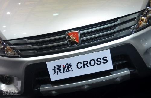 4月19日,东风风行在上海车展上展出了景逸的Cross版车型,这款车型采用了跨界风格设计,并且悬挂了全新的车标。近日我们从官方获悉,景逸Cross将于5月26日上市。景逸CROSS景逸CROSS  车型设计  ,景逸cross外观上与普通版本的景逸没有太大的区别,采用了新设计的前格栅,下进气口采用了银色的装饰件,悬挂了红黑的全新车标,中间是一头怒吼的雄狮,侧裙和尾部的设计上也采用了大包围装饰。.