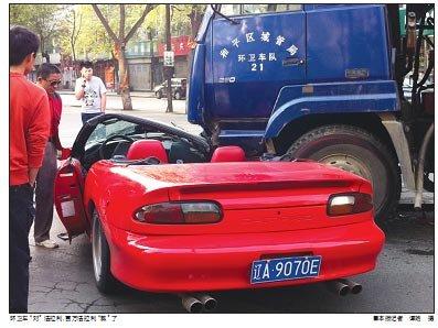 清晨,清运垃圾的环卫车与法拉利轿车相撞高清图片