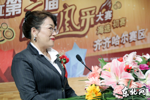 齐齐哈尔大学外语学院院长张坤主持开幕式.东北网记者王巍摄-魅力