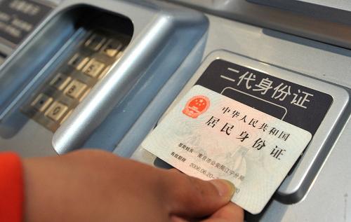 上海铁路局开售实名动车车票