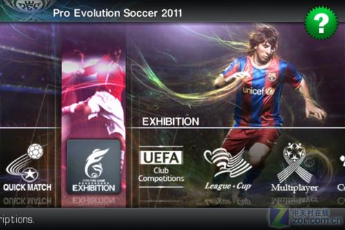 每日佳软:欧冠巅峰对决之实况足球2011