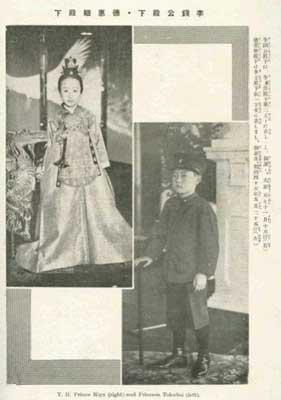 惨遭日本人蹂躏的朝鲜末代公主