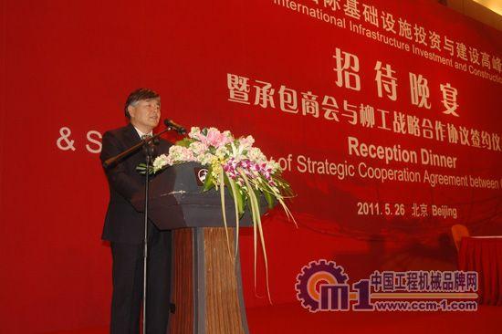 中国对外工程承包商会成立于1988年4月,是国家商务部下属高清图片