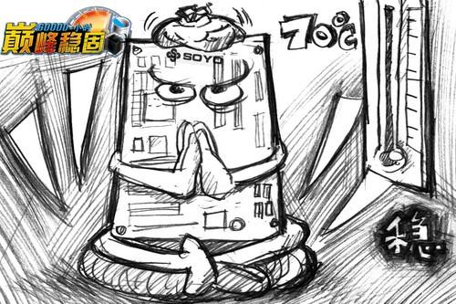 台北设计有特色 手绘漫画图解梅捷技术