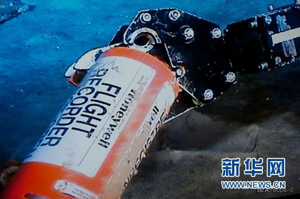 法航空难客机黑匣子信息公布 飞机失速坠毁