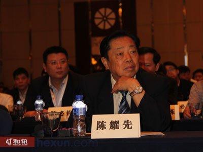 中国证监会前副主席陈耀先