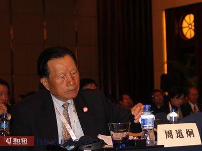 中国证监会前主席周道炯