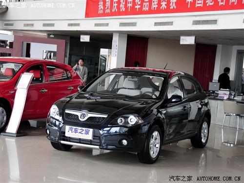 『中华骏捷 frv 2010款』高清图片
