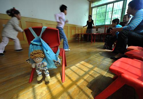 几名孤独症儿童在集体课上做游戏