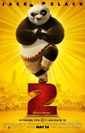 电影《功夫熊猫2》海报(资料图片)