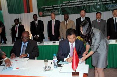 亚大使周欲晓出席中国工商银行与赞比亚国家电