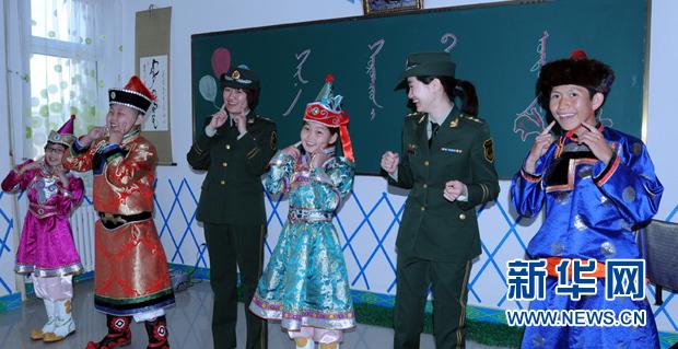 内蒙古:边防干警关爱聋哑儿童
