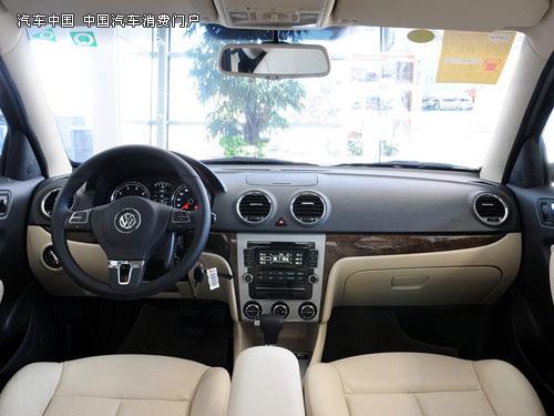 实用车型推荐 大众朗逸 上汽荣威350导购高清图片