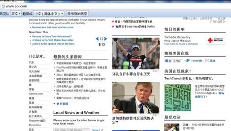 三大在线翻译工具使用情景横向评测!