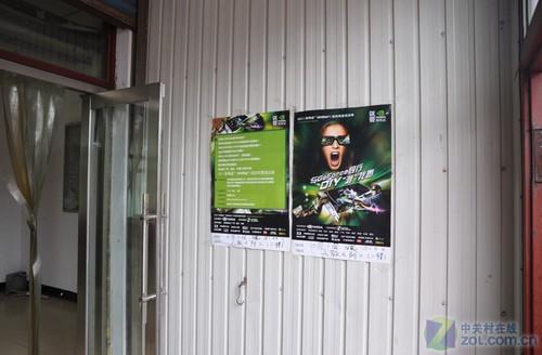 宿舍门口也贴上了宣传海报