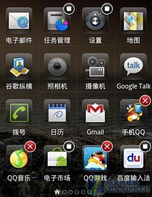 """腾讯在发力手机qq桌面android版试用-科技频道-和; """"松动""""的桌面图标"""