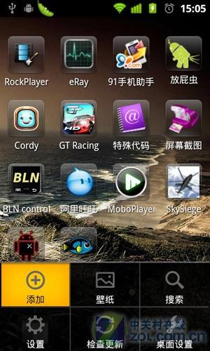 腾讯在发力 手机qq桌面android版试用