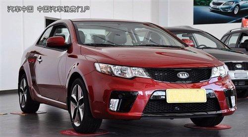 起亚汽车强推2011款速迈 售价仅16.98 19.88万,汽车中国高清图片